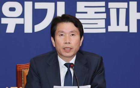 '전대협 1기 의장' 이인영 의원, 통일부장관 내정