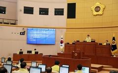 민주당 의원들 '내분'으로 의장 못 뽑은 대전시의회