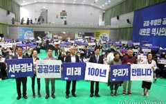 홍준표가 없앤 '진주의료원'... 민주주의로 다시 세우는 도민들