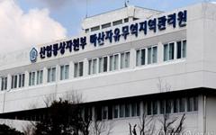 창원 마산자유무역지역 공장가동률 98.3%