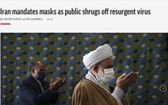 """이란, 코로나19 일일 최다 사망... """"제발 마스크 써달라"""""""