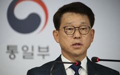 """통일부, '최선희 담화'에도 """"북미대화 진행 노력해 나갈 것"""""""