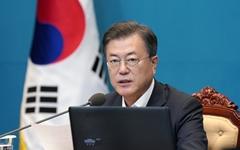 """문대통령 """"부동산이 최고 민생과제... 국회 협조해야"""""""