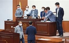 파행 강릉시의회, 또 통합당계 단독 상임위원장 선출