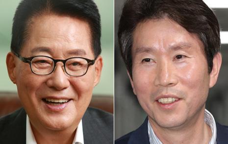 """""""인사 잘했다"""" 박지원은 51.3% - 이인영은 44.6%"""