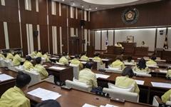 서울 은평구의회 하반기 의장단 선출 위한 임시회 개회