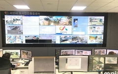 [서산] 범죄예방 CCTV 통합관제, 모든 학교로 확대