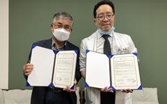 사단법인 꿈틀리-인천참사랑병원, 학생 지원·협력 위한 업무협약 체결