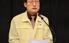교육부로 공 넘어간 국제중 지정취소... 서울시교육청, 동의 신청
