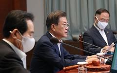 문재인 대통령, 13일 '한국판 뉴딜 종합계획' 국민에게 보고