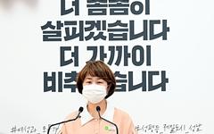 성남시, 디지털성범죄피해자 통합지원센터 8월 신설