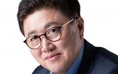 """유경준 의원 """"GBC개발이익 강남 독점 반대는 '낡은 정치적 꼼수'"""""""