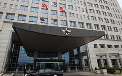 """국방부, '북한 핵개발 정황' CNN 보도에 """"민간연구 결과일 뿐"""""""