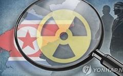 """""""평양 원로리, 핵무기 직접 개발·생산 관련 없는 곳"""""""