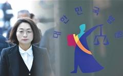"""시장직 유지 은수미 """"재판부에 감사, 시정에 전념하겠다"""""""