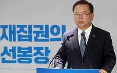 """[영상] 김대중 재연한 김부겸 """"이 사람아, 정치는..."""""""