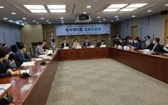 전국시장-군수-구청장협의회, '복지대타협 국회토론회' 개최