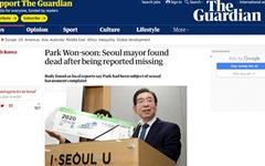 """영국언론 """"코로나 성공 대응, 한국 유력 대선주자 사망"""""""