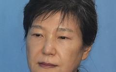 박근혜, 파기환송심에서 형량 10년 줄었다