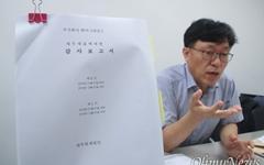 """TV조선, 방정오 회사에 300억 일감 몰아주기"" 공정위 신고"