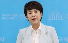 """통합당 """"'서울특별시장'은 민주당의 공식 가해"""""""
