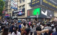 """홍콩 민주화 진영 예비선거 61만 명 투표 """"시민의 기적"""""""