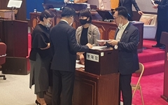강남구의회, 음주운전 이어 의장 선거도 파행