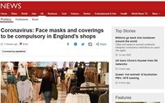 """영국 등 유럽국가들 """"마스크 착용 의무, 안 하면 벌금"""""""