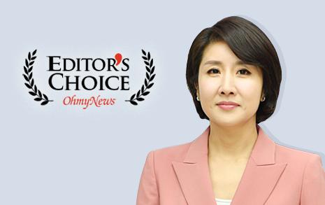 """""""성희롱 막기 위해 남자만 채용? 성차별 조장 인식, 이제는 달라져야"""""""