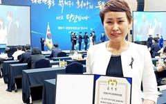 일제 강제동원피해 '천인갱' 추모회, 국민추천포상 대통령표창