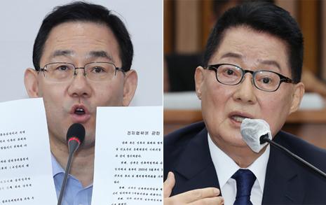 박지원-주호영, '내통 발언' 이어 '대북송금 합의서' 공방
