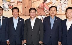 안산 국회의원들 '시민 복리, 안산발전' 힘 모으기로