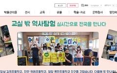 '서울역사박물관', 전국 227개 공립박물관 중 '최우수'