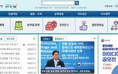 풀뿌리 문화기구-지역문화원 설립 '표준 조례안' 배포