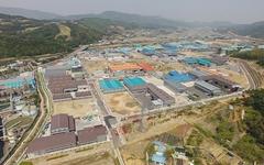 [양산] 사업 진척 없던 주남일반산단, 결국 지정 취소