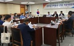 [진주] 국내유일 '실크 박물관' 건립 추진