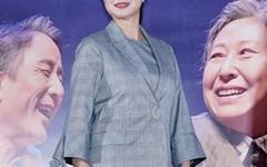 [오마이포토] '늙은 부부이야기: 스테이지 무비' 차유경, 눈부신 우아미