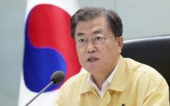 문 대통령, 안성·철원·충주·제천·음성·천안·아산 7곳 특별재난지역 선포