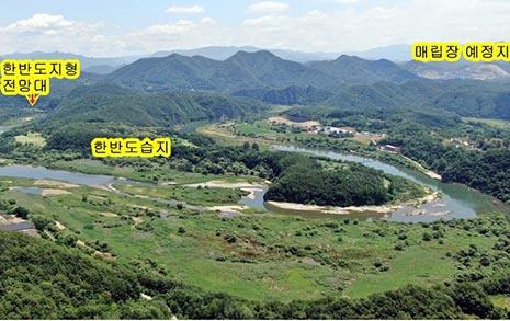 영월 서강의 위기... 수도권 식수 위협하는 산업쓰레기매립장