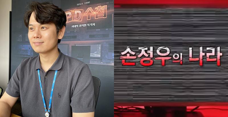 """""""손정우 사건 불안감 생각보다 커... 남성으로서 미안해졌다"""""""