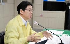 """김경수 지사, 대통령에 """"하동-합천, 특별재난지역 지정"""" 건의"""