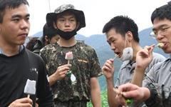 [거창] 수해복구 현장 군인들, 아이스크림에 더위 식혀