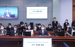 강남 2채 김조원 전 수석의 '뒤끝 퇴장'은 없었다?
