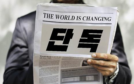 기자가 '왜' 단독을 붙였을까? 유난스러운 한국 언론