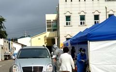 태안군 해수욕장 폐쇄, 유흥시설 집합 금지 요청