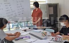 거제 '꿈드림', 학교 밖 청소년 위한 멘토링 운영