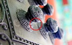 거제 장흥사 범종에 '우담바라' 피어