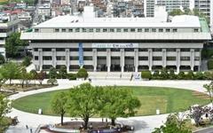 인천시, 코로나19 위기 소상공인에 1000억원 지원
