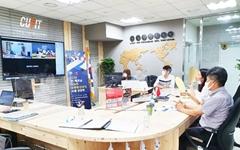 해외방문 쉽지 않자 '온라인 수출 상담회'로 활로 찾기