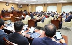 거창군의회 '주민투표법 위반' 유죄 의원 징계 안 하나